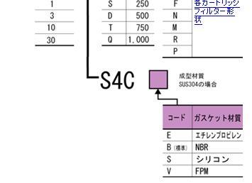电路 电路图 电子 原理图 355_258